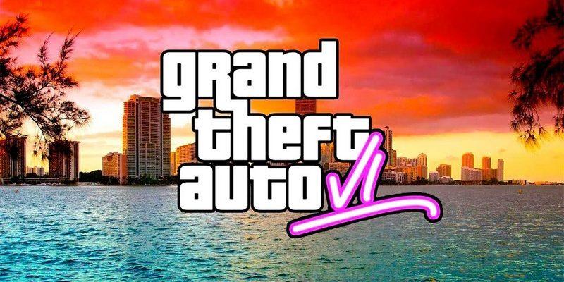 GTA 6 дата выхода игры