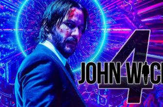 Джон-уик-4